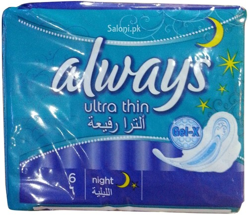 Always Pads Ultra Thin Night (Pack of 6)