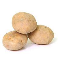 Potato - Aloo - 1 Kg